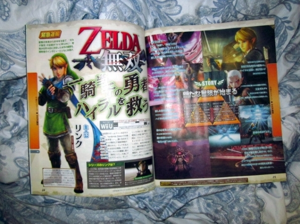 Zelda Hyrule Warriors, Famitsu