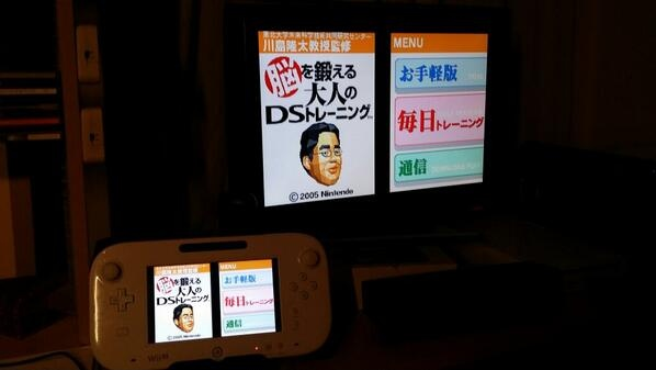 Brain Age/Brain Training, Nintendo DS, Wii U, Virtual Console